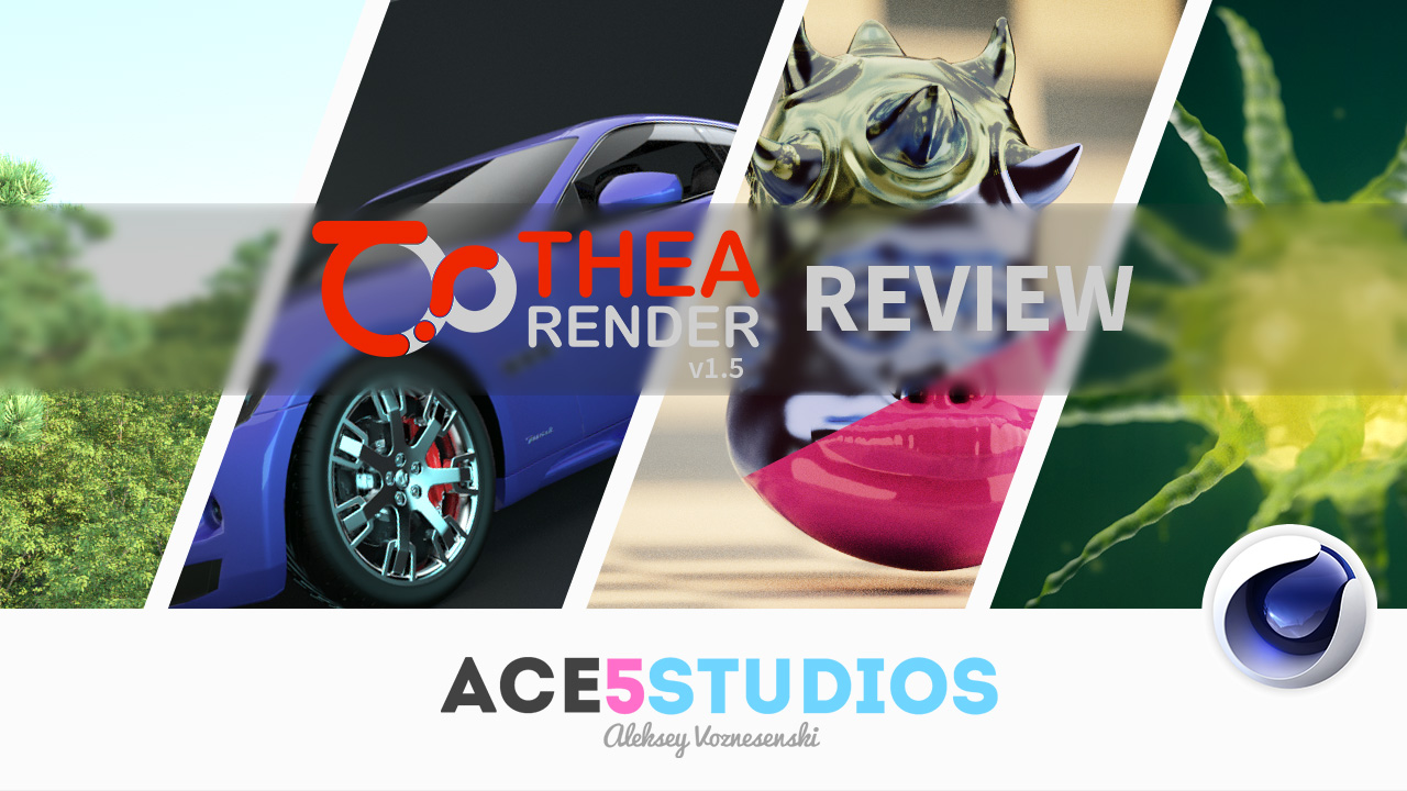 Thea Render 1 5 Review » Ace5studios