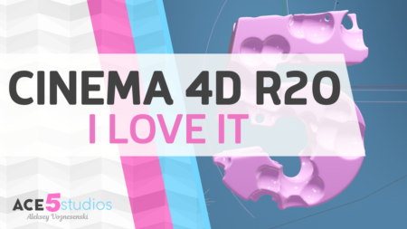 Cinema4D R20 – the smaller things